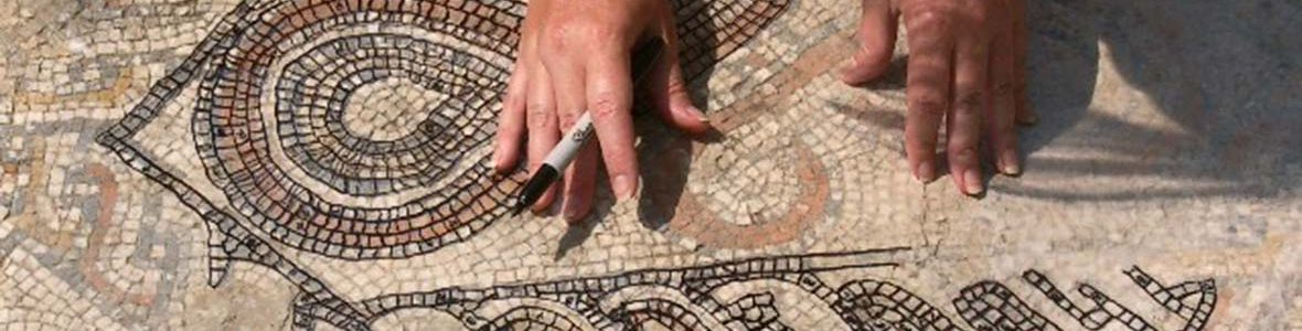 Portugal Mosaic - Field School